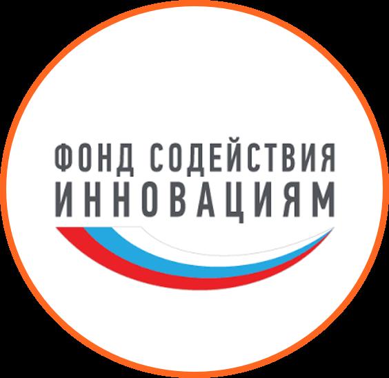 Логотип Фонд содействия инновациям