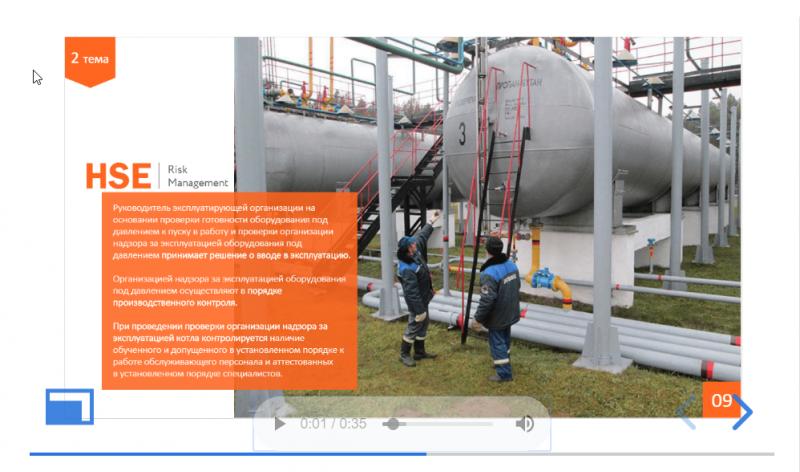 """Предаттестационная подготовка руководителей и специалистов  по программе Б.8.23. """"Эксплуатация сосудов, работающих под давлением, на опасных производственных объектах"""","""